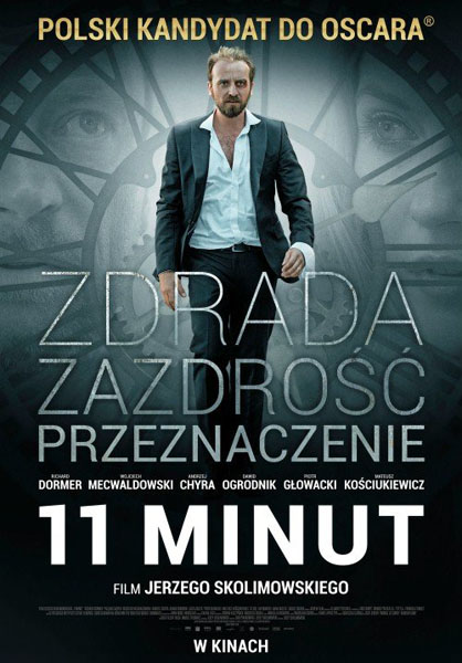 13 Minutes streaming full movie with english subtitles