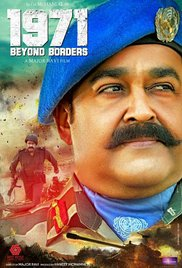 Watch Movie 1971 Beyond Borders