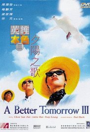 Watch Movie A Better Tomorrow 3 Love and Death in Saigon