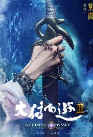 A Chinese Odyssey Part Three movietime title=