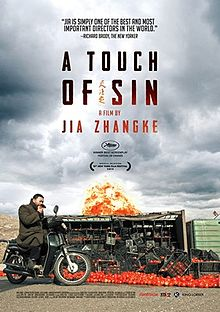Watch A Touch of Sin online