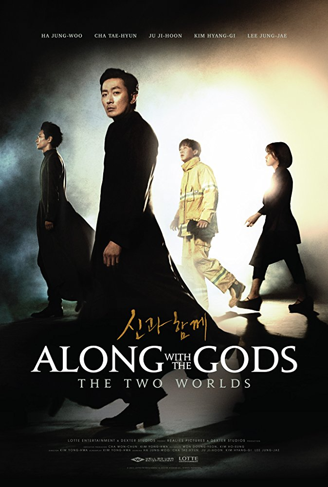 Watch Movie Along with the Gods The Two Worlds