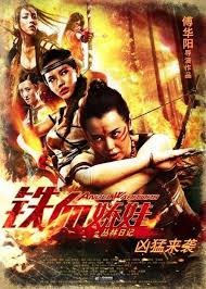 Angel Warriors | newmovies
