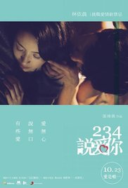 12 New Year streaming full movie with english subtitles