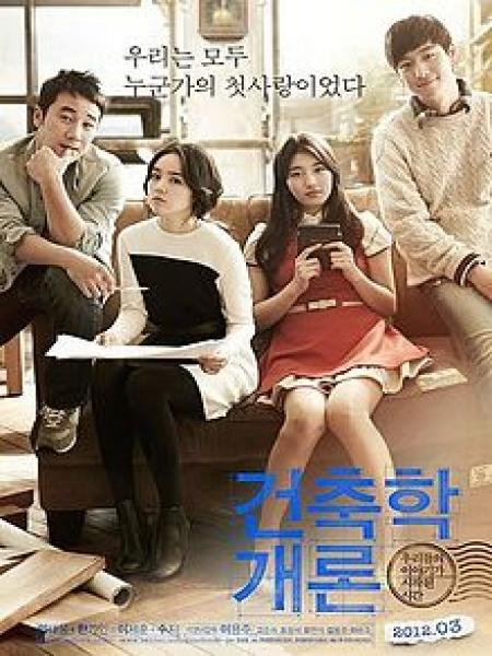 Love in the Office streaming full movie with english subtitles