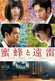 Watch Movie Bees And Distant Thunder