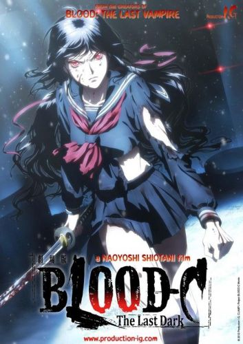 Watch Movie Blood C The Last Dark