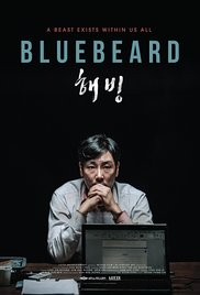 The Landlord streaming full movie with english subtitles
