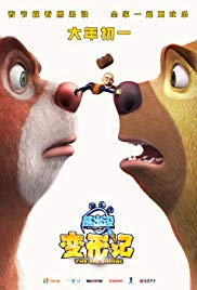 Watch Movie Boonie Bears 5