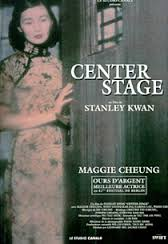 Watch Movie Center Stage