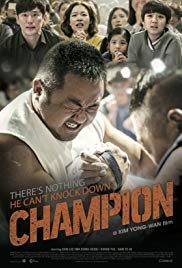 The Competition streaming full movie with english subtitles