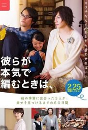 Home by Spring streaming full movie with english subtitles