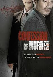 The Funeral Murders streaming full movie with english subtitles