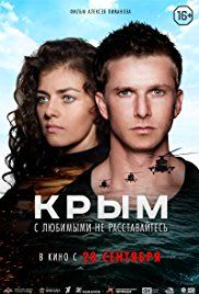 Watch Movie Crimea