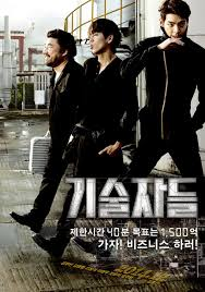 Safe Conduct streaming full movie with english subtitles
