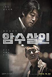 Watch Movie Dark Figure of Crime