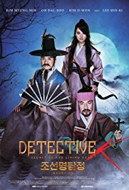 Watch Movie Detective K Secret of the Living Dead