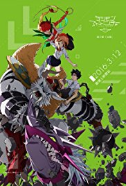 Watch Movie Digimon Adventure Tri 2 Decision