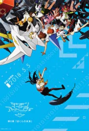 Digimon Adventure Tri 6 | newmovies