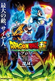 Watch Movie Doragon bôru chô Burorî - Dragon Ball Super Broly