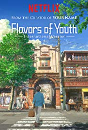 Flavours of Youth | newmovies