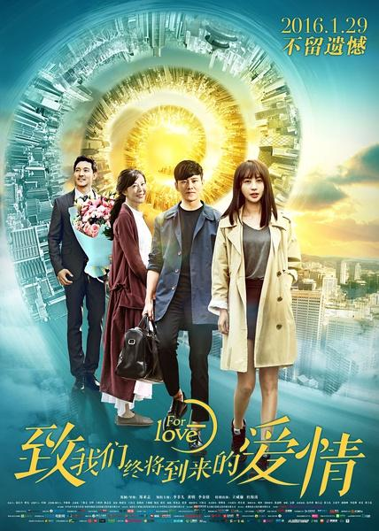 Capitalism A Love Story streaming full movie with english subtitles
