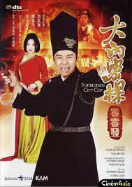 Watch Movie Forbidden City Cop