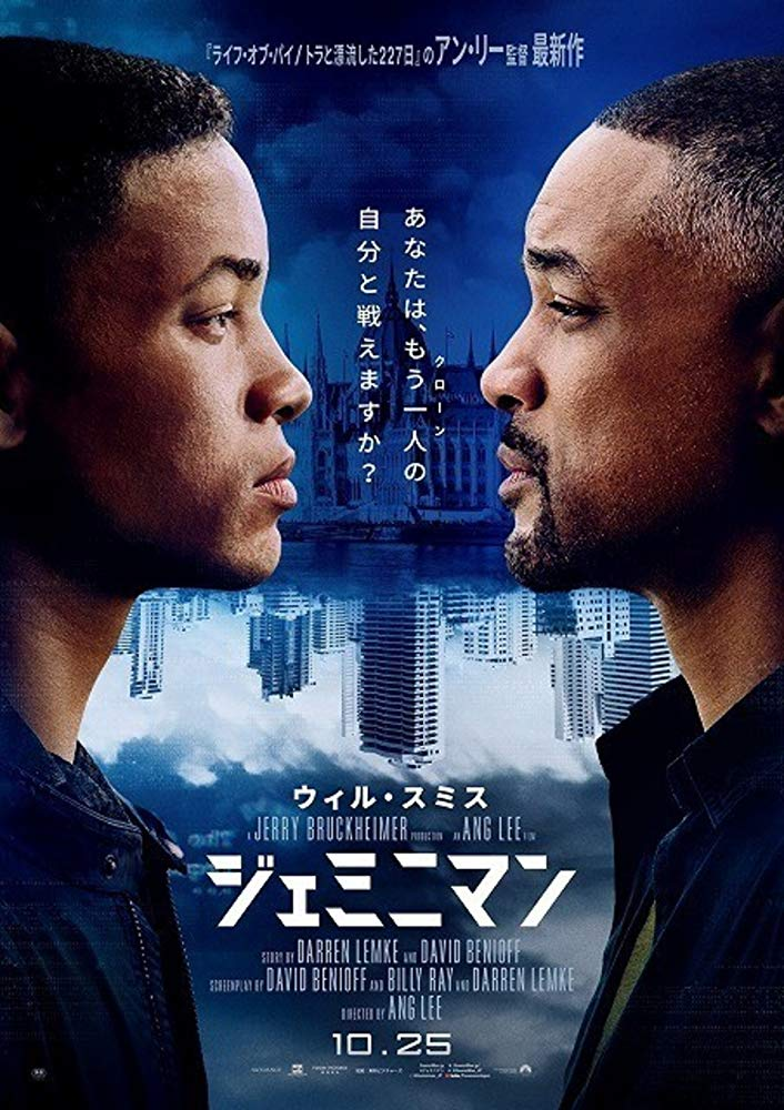 Watch Movie Gemini Man