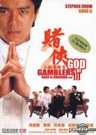 God Of Gamblers Iii Back To Shanghai movietime title=