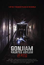 Gonjiam Haunted Asylum | newmovies