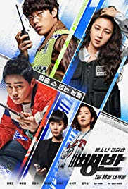 Watch HD Movie Hit-and-Run Squad