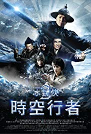 Pass Over streaming full movie with english subtitles