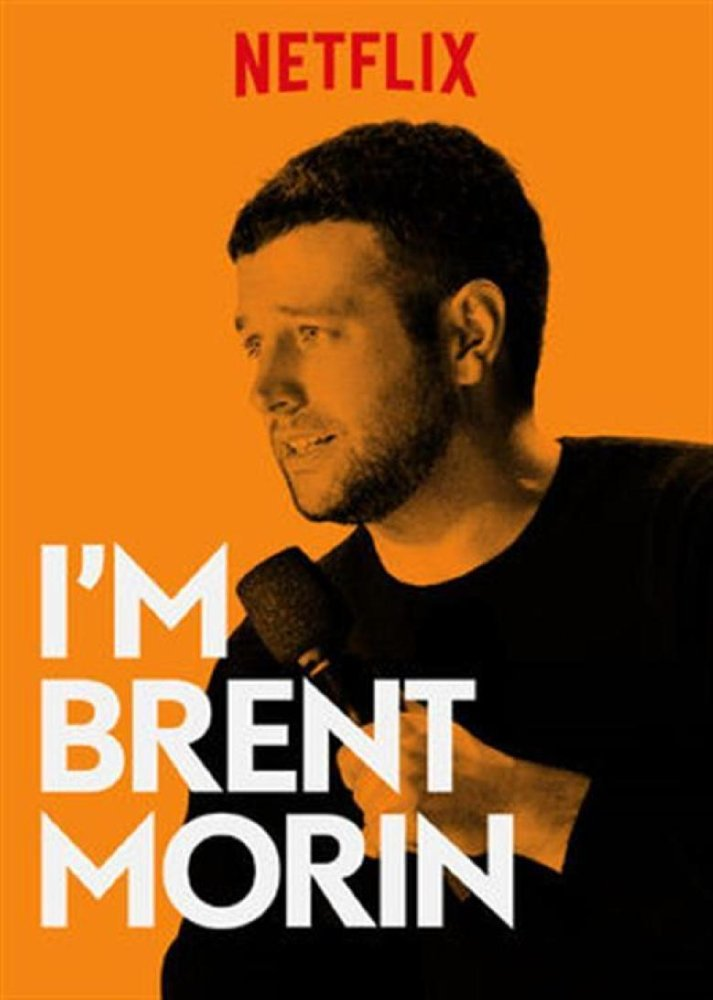 Im Brent Morin streaming full movie with english subtitles