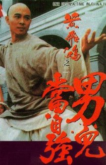 Jet Li Once Upon A Time In China 2 openload watch