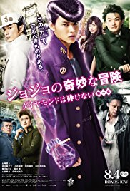 Watch Free HD Movie JoJo's Bizarre Adventure Diamond Is Unbreakable – Chapter 1