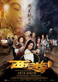 Journey To The West Conquering The Demons | newmovies