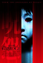Sadako vs Kayako streaming full movie with english subtitles