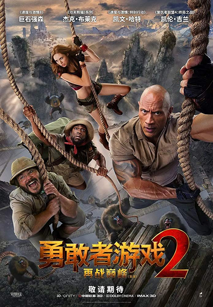 Jumanji The Next Level streamango