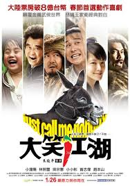 Peach Cobbler streaming full movie with english subtitles