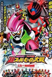 Watch Movie Kamen Rider × Super Sentai Chou Super Hero Taisen