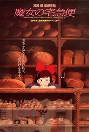 Watch Movie Kikis Delivery Service