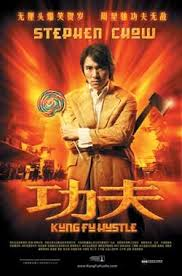 Watch Kung Fu Hustle online
