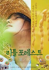 Second Nature streaming full movie with english subtitles