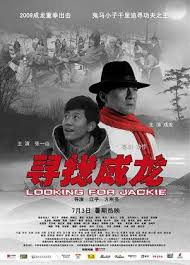 Looking For Jackie Movie HD watch