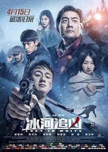 In Dark Places streaming full movie with english subtitles