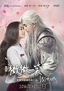 Watch Love O2O: The Movie online