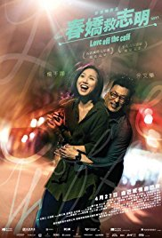 Stay streaming full movie with english subtitles