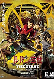 Watch Movie Lupin III The First