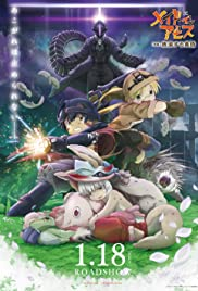 Watch Movie Made in Abyss Wandering Twilight