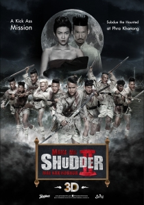 Watch Movie Make Me Shudder 2